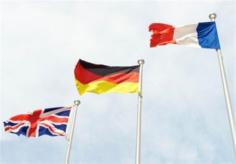 بیانیه مشترک اتحادیه اروپا و 3 کشور اروپایی درباره برجام