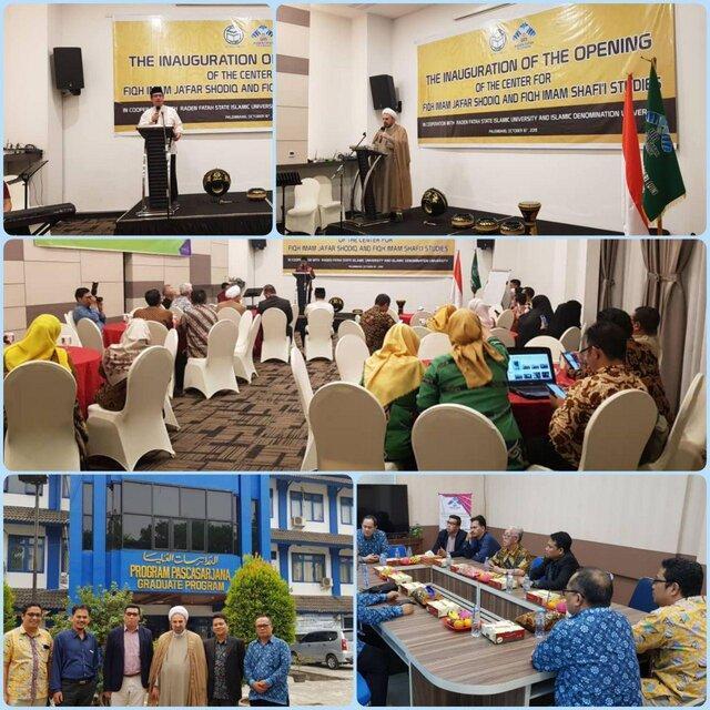 گشایش بخش مطالعات فقه جعفری و شافعی در دانشگاه رادن فتح اندونزی