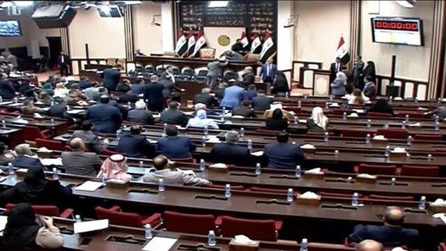 آنالیز خطرات تحریم های مالی آمریکا در مجلس عراق