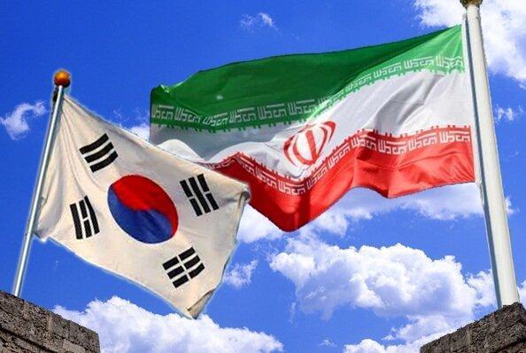 نشست مجازی ایران و کره جنوبی برای تسویه بخشی از بدهی سئول
