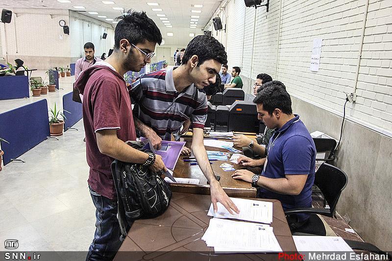 تسهیل در اعطای مرخصی به دانشجویان خواجه نصیر ، شهریه ترم دوم دانشجویان بازگردانده شد