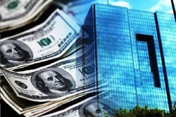 تصمیم مهم ارزی بانک مرکزی، رفع تعهد ارزی 97 و 98 توسط 2 صرافی تا اطلاع ثانوی انجام می شود