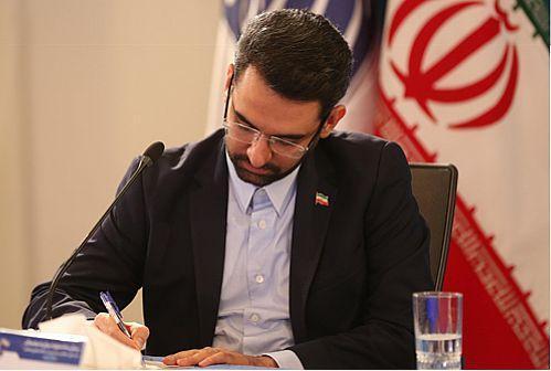 قدردانی وزیرارتباطات از دکترشیری مدیرعامل پست بانک ایران به جهت مشارکت در پویش ایران همدل