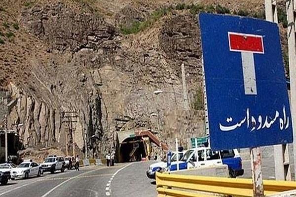 جاده هراز به مدت 2 روز مسدود است، آخرین شرایط ترافیکی راهها