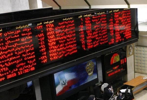 کاهش 22هزار واحدی بورس در آغاز معاملات امروز