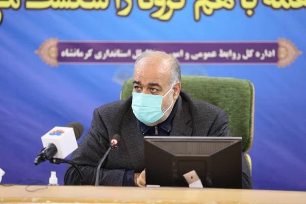 خبرنگاران باشگاه های ورزشی کرمانشاه از تسهیلات جدید کرونا استفاده نمایند