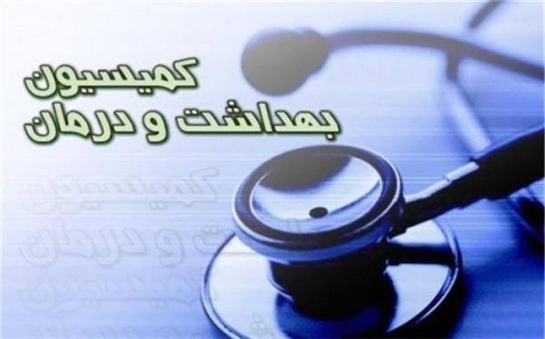 مخالفت کمیسیون بهداشت با کلیات لایحه اصلاح قانون تجارت الکترونیکی