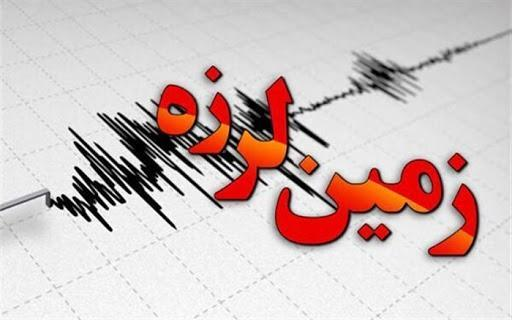 زلزله چهار ریشتری خانوک کرمان خسارتی نداشت