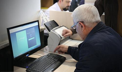 تخصیص سیستم های سخت افزاری و نرم افزاری جهت استفاده از سامانه شهروند سپاریآرمان تبریز-