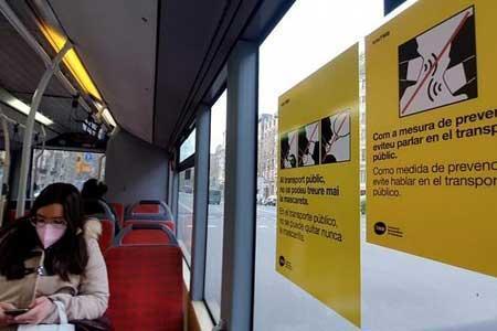توصیه جدید در حمل و نقل عمومی بارسلون برای جلوگیری از شیوع کرونا