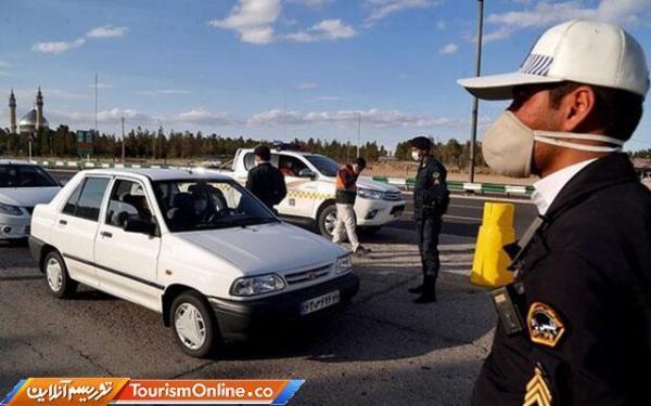 تردد خودروهای غیربومی در این استان ممنوع است