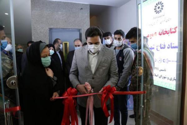 دو کتابخانه در شهرستان ملارد استان تهران افتتاح شد