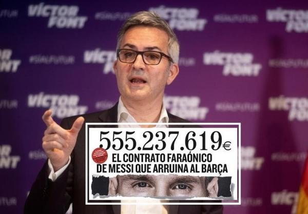 واکنش کاندیدای ریاست باشگاه بارسلونا به افشای جزئیات قرارداد مسی