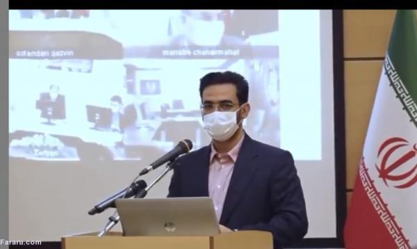 (ویدئو) وقتی شعر یاد آذری جهرمی نمی آید!
