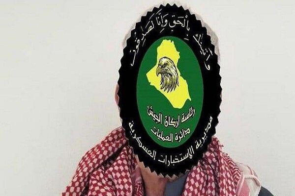 بازداشت جاسوس اطلاعات نظامی ارتش عراق در استان کرکوک