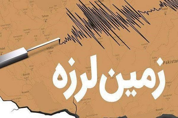 زمین لرزه دیگر در مرز استانهای فارس و بوشهر