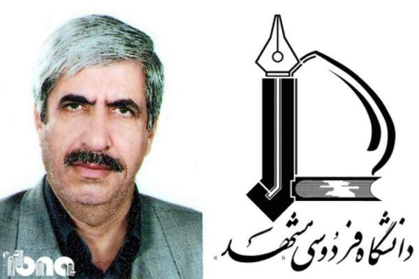 استاد عدالتی؛ ستاره نجوم ایران